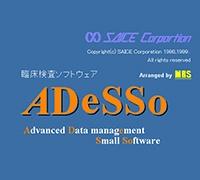 サイス社製 AdeSSo